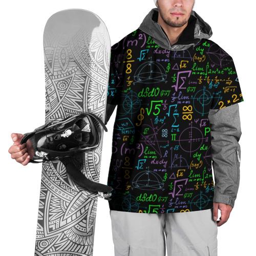 Накидка на куртку 3D Шпаргалка