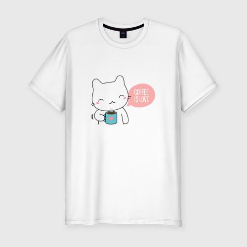 Мужская футболка хлопок Slim Coffee Is Love