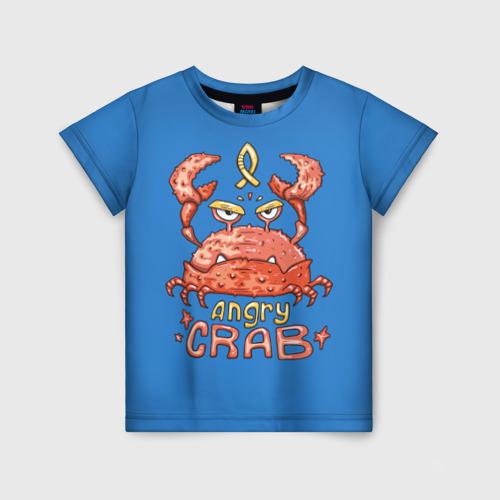 Детская футболка 3D Hungry crab