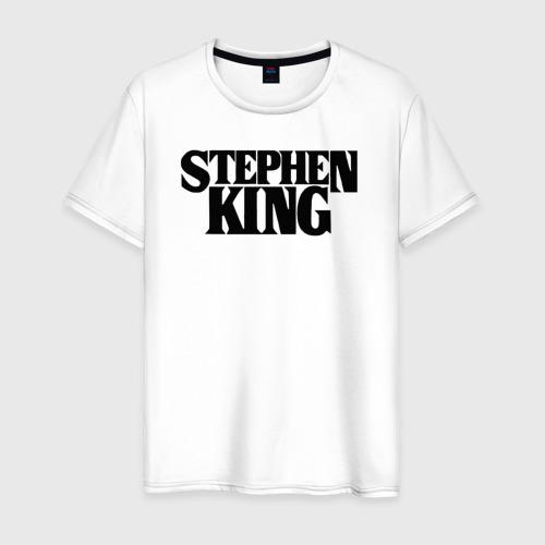 Мужская футболка хлопок Стивен Кинг