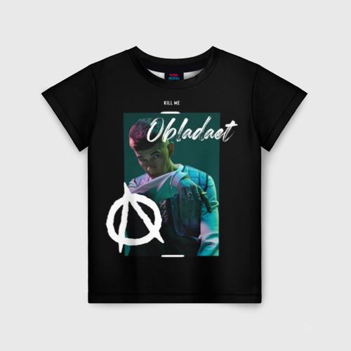 Детская футболка 3D Obladaet