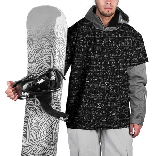 Накидка на куртку 3D Формулы по физике