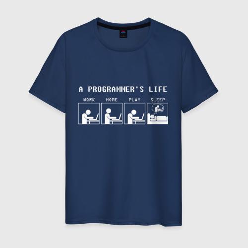 Мужская футболка хлопок Жизнь программиста