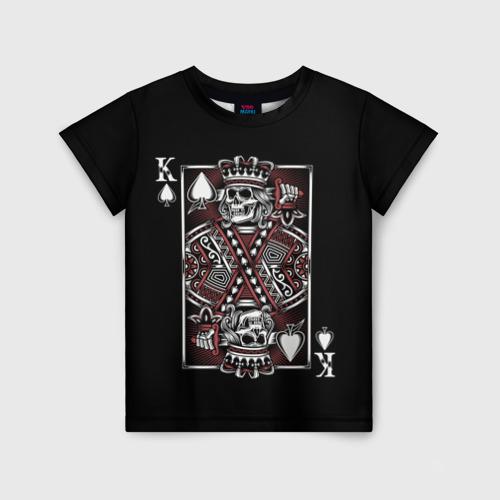 Детская футболка 3D Король пик