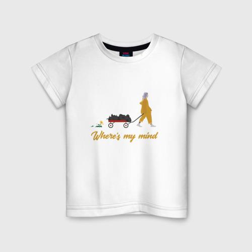 Детская футболка хлопок Где мой разум