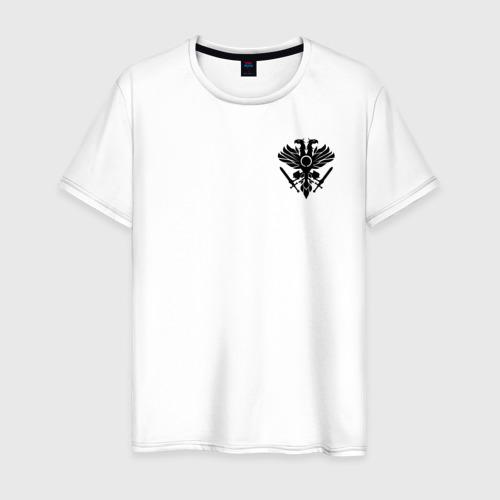 Мужская футболка хлопок ГОРНИЛО (НА СПИНЕ)