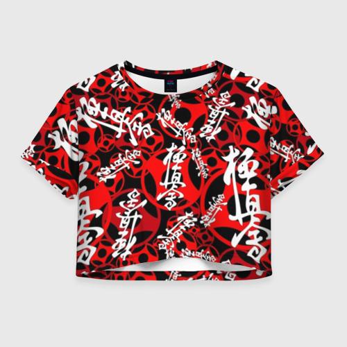 Женская футболка Crop-top 3D Каратэ киокушинкай