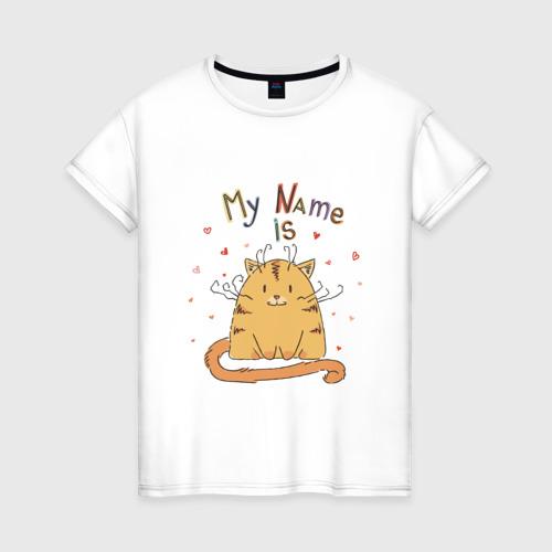 Женская футболка хлопок Меня зовут Котик