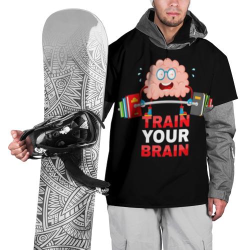 Накидка на куртку 3D Train your brain
