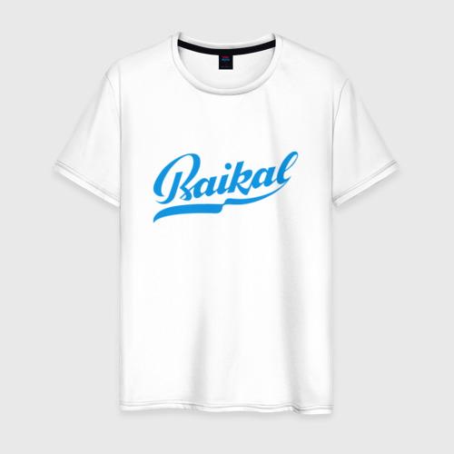 Мужская футболка хлопок Байкал
