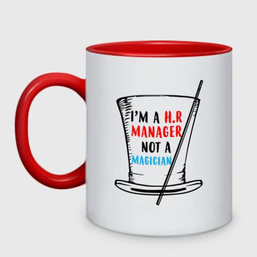 Кружка двухцветная i'm HR manager not a magician