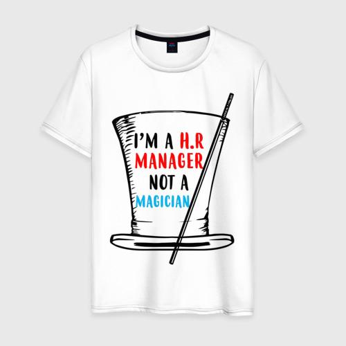 Мужская футболка хлопок i'm HR manager not a magician