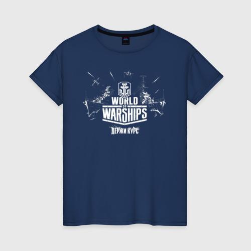 Женская футболка хлопок Game Planet