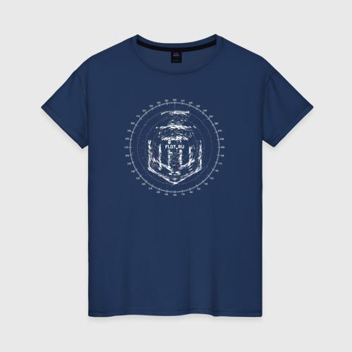 Женская футболка хлопок Logo Radar