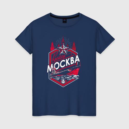 Женская футболка хлопок Moscow