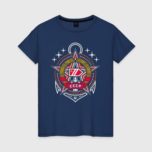 Женская футболка хлопок RU Battleships