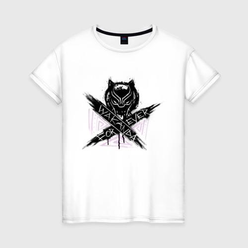 Женская футболка хлопок Ваканда