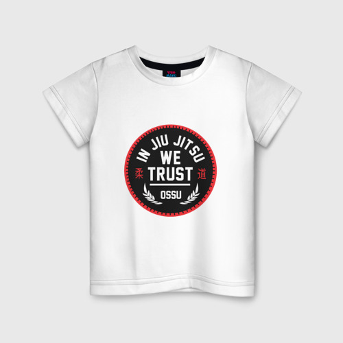 Детская футболка хлопок Джиу Джитсу