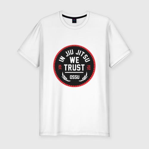 Мужская футболка хлопок Slim Джиу Джитсу