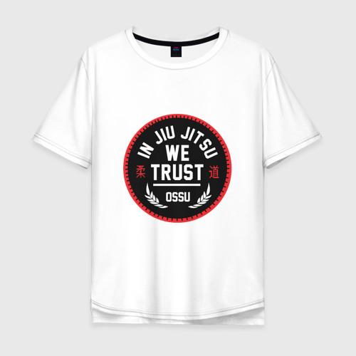 Мужская футболка хлопок Oversize Джиу Джитсу
