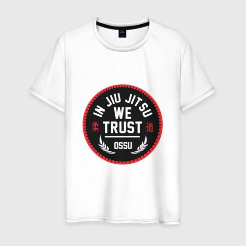 Мужская футболка хлопок Джиу Джитсу
