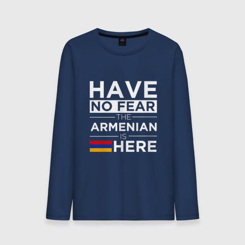 Мужской лонгслив хлопок Не бойся, армянин здесь