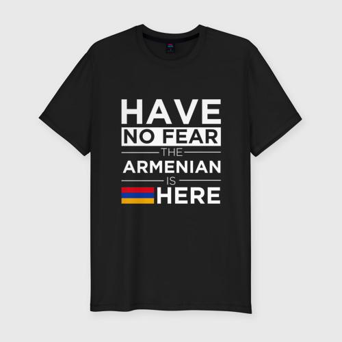 Мужская футболка хлопок Slim Не бойся, армянин здесь