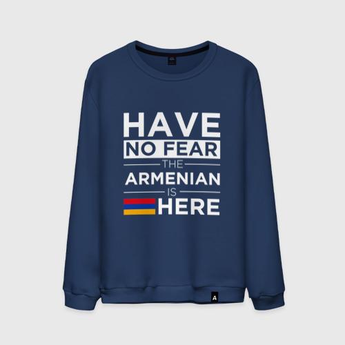 Мужской свитшот хлопок Не бойся, армянин здесь