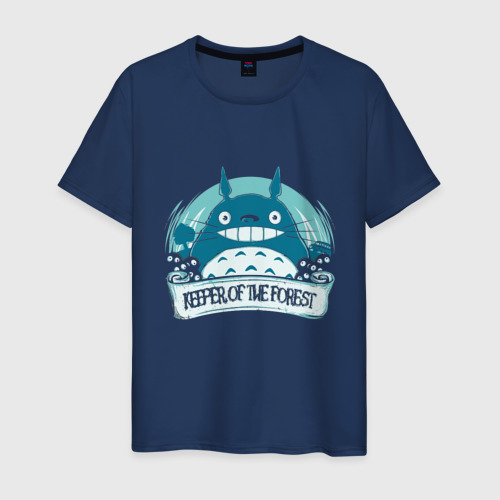 Мужская футболка хлопок Тоторо - Хранитель леса
