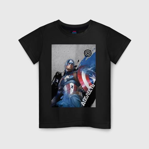 Детская футболка хлопок Капитан америка