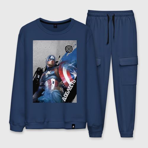 Мужской костюм хлопок Капитан америка