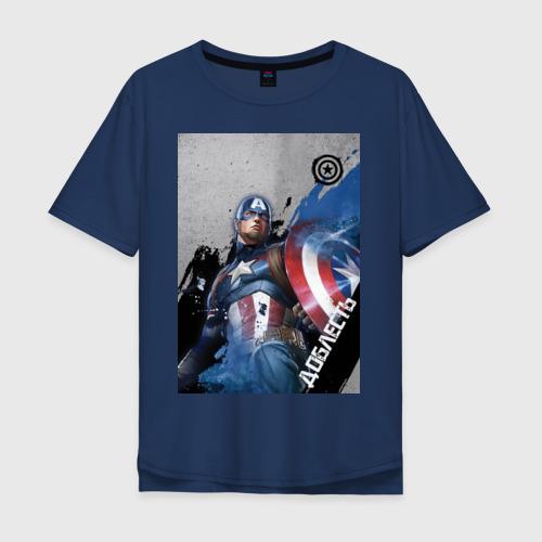 Мужская футболка хлопок Oversize Капитан америка