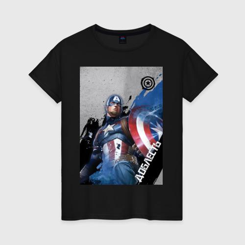 Женская футболка хлопок Капитан америка
