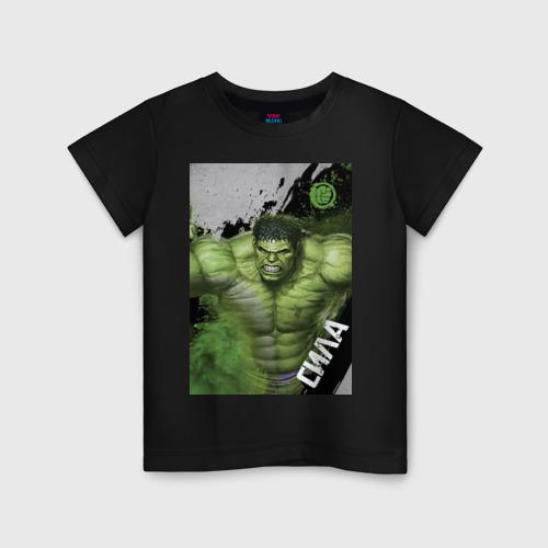 Детская футболка хлопок Халк