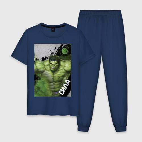 Мужская пижама хлопок Халк