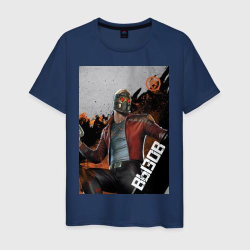 Мужская футболка хлопок Стражи галактики