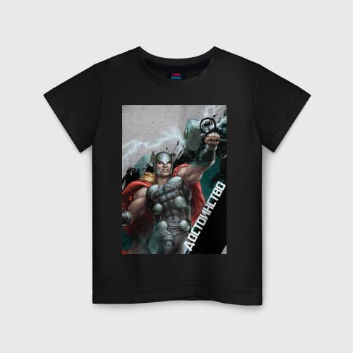 Детская футболка хлопок Тор