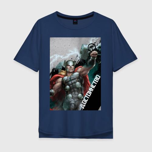 Мужская футболка хлопок Oversize Тор