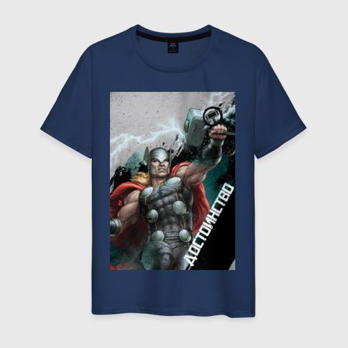 Мужская футболка хлопок Тор
