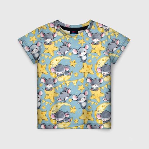 Детская футболка 3D Сыр и мыши