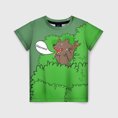 Детская футболка 3D Шашлыки из кустов