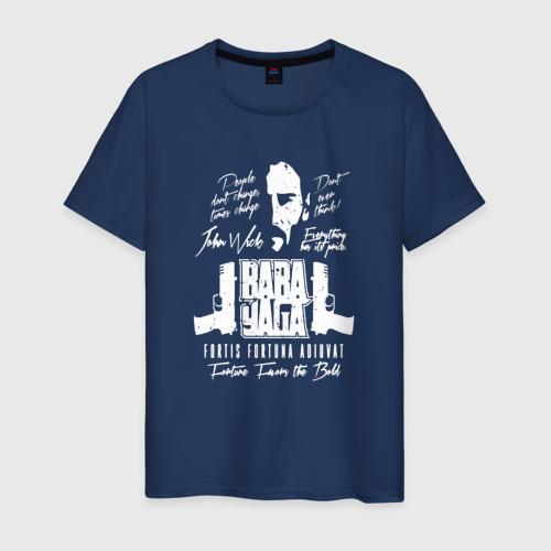 Мужская футболка хлопок Baba Yaga