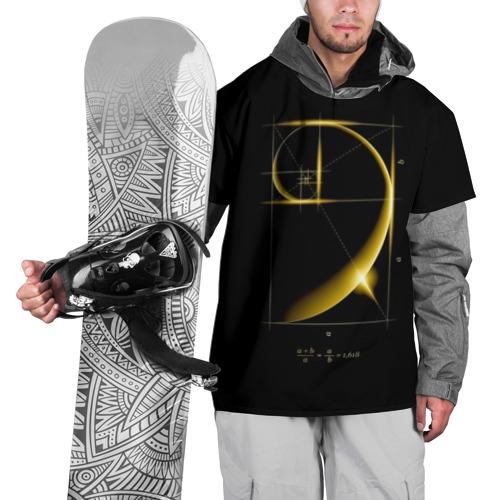 Накидка на куртку 3D Золотое сечение