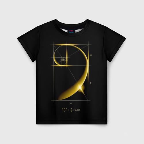 Детская футболка 3D Золотое сечение