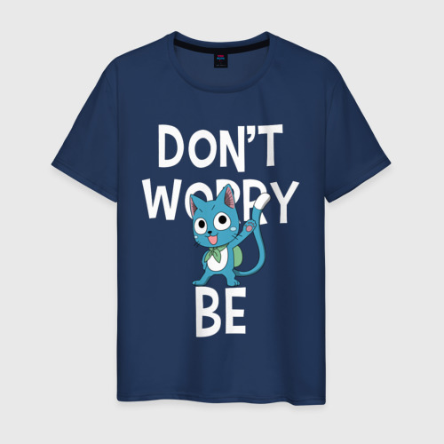 Мужская футболка хлопок Don't worry be