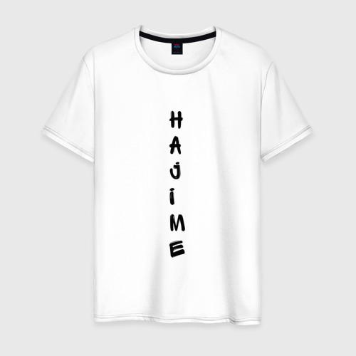 Мужская футболка хлопок HAJIME