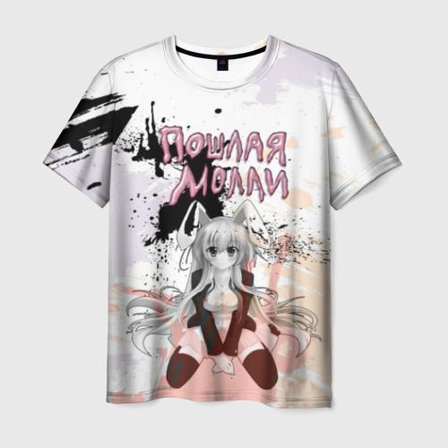 Мужская футболка 3D Пошлая – Молли
