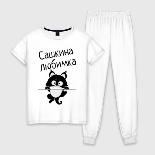 Женская пижама хлопок Любимка (вписать свое имя)