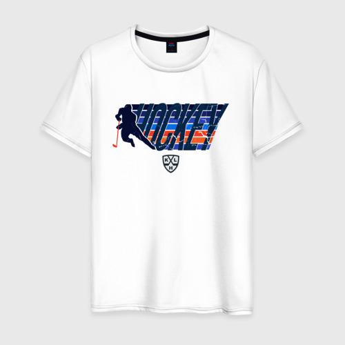 Мужская футболка хлопок Hockey KHL
