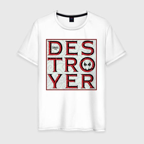Мужская футболка хлопок Drax